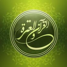 قناة القرآن والحديث (التصميم الجرافيكي)