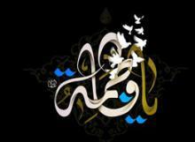 """سخنرانی کوتاه """"حجت الاسلام رفیعی"""": وجود پاک (صوت)"""