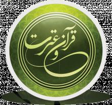 کانال قرآن و حدیث (عکس نوشته) در شبکه های اجتماعی