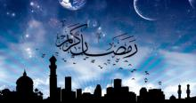 """سخنرانی کوتاه """"مقام معظم رهبری"""": ماه رمضان ماه تقوا است (صوت)"""