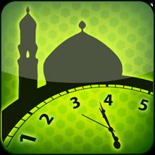 اوقات شرعی ماه رمضان در شهر اراک در سال 1397