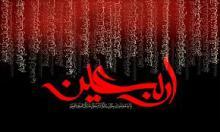 زیارت اربعین با نوای حاج منصور ارضي