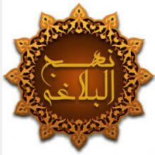 ایمان در نگاه امام علی علیه السلام