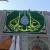 کلیپ تصویری مرد مردا به مناسبت عید سعید غدیر
