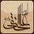 دانلود نرم افزار امام هادی (ع) برای کامپیوتر