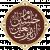 مجموعه صوتی زیارت اربعین با نوای مداحان مشهور فارسي و عربي