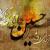 شخصیت شناسی امام حسین علیه السلام
