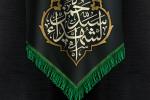 پوستر شهادت حمزه سید الشهداء علیه السلام