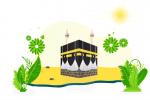 عید غدیر, موشن گرافیک, دانلود, موشن گرافیک درباره غدیر