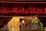 کلیپ تصویری مداحی محرم: سلام من به حسین و به كربلای حسین