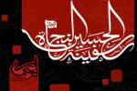 شعار اربعین سال ۱۴۰۰ شمسی (الحسین سفینة النجاة )