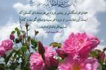خدا و فرشتگانش بر پیامبر درود میفرستند؛ (حجرات آیه 56)