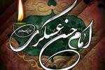 """سخنرانی کوتاه """"حجت الاسلام رفیعی"""": شهادت امام حسن عسکری علیه السلام (صوت)"""
