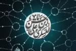 پوستر بیانات مقام معظم رهبری: امام حسن عسکری و برادران امام... (+ متن)