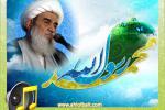 کلیپ صوتی داستان شنیدنی در مورد پیامبر اکرم صلی الله علیه و آله