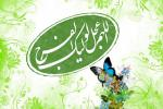 سخنرانی حجت الاسلام رفیعی: وظیفه ما در زمان غیبت (صوت)