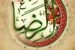 فایل لایه باز (psd) پوستر ولادت امام رضا علیه السلام