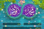 بنر اطلاع رسانی مراسم  ولادت حضرت محمد صلی الله علیه و آله و امام صادق علیه السلام