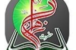 نرم افزار اندروید حضرت زهرا (س) به مناسبت ایام فاطمیه