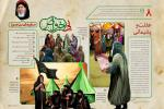 شرح حال سلیمان بن صرد خزاعی وعلل انحراف او با استفاده از بیانات حضرت آیتالله خامنهای