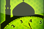 اوقات شرعی ماه رمضان در شهر رشت در سال 1397