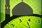 اوقات شرعی ماه رمضان در شهر سمنان در سال 1397