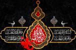 فایل لایه باز (psd) پوستر شهادت امام حسین علیه السلام