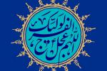 فایل لایه باز (psd) پوستر ولادت امام مهدی علیه السلام