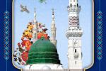 پوستر ولادت حضرت محمد صلی الله علیه و آله و امام صادق علیه السلام
