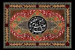فایل لایه باز (psd) پوستر وفات حضرت عبدالعظیم حسنی علیه السلام