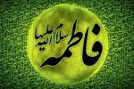 "سخنرانی کوتاه ""حجت الاسلام فرحزاد"": حضرت زهرا سلام الله علیها بهترین اهل زمین (صوت)"