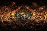 "سخنرانی کوتاه ""حجت الاسلام عالی"": مصیبت سنگین شهادت حضرت زهرا سلام الله علیها (صوت)"