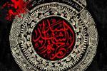 فایل لایه باز (psd) پوستر شهادت حمزه سید الشهداء علیه السلام