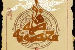 فایل لایه باز (psd) پوستر وفات حضرت فاطمه معصومه سلام الله علیها