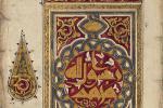 دانلود فایل لایه باز(psd):  تصویر ۱۷ ربیع الاول / ولادت حضرت محمد (ص)