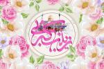 فایل لایه باز (psd) پوستر ولادت حضرت زینب کبری سلام الله علیها