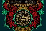 فایل لایه باز (psd) پوستر وفات حضرت زینب کبری سلام الله علیها