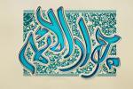 حجت الاسلام پناهیان: امتحان الهی در آیینه زندگی امام جواد علیه السلام (صوت)