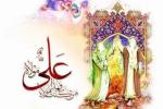 عکس پس زمینه موبایل ویژه عید غدیر خم