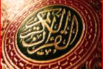 ترتیل قرآن کریم با صداي مشهورترين قاريان جهان