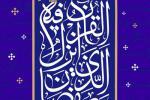 فایل لایه باز (psd) پوستر ماه مبارک رمضان