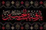 کلیپ صوتی اربعین: خطار إجاني (ویژه شهادت حضرت رقیه  علیه السلام)  - باسم کربلایی (+ متن)