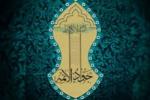 دوست و دوستی در کلام امام جواد علیه السلام
