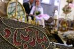 فواید ازدواج