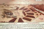 اولین خطبه امام حسین علیه السّلام در کربلا