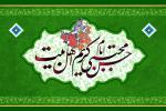 پندهایی از امام حسن علیه السلام به نقل از جد بزرگوارشان