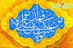 علی (ع) در کتب اهل سنت: باب نهم: علی نخستین مسلمان