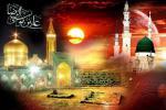 پیامک رحلت پیامبر اکرم (ص) و شهادت امام حسن مجتبی (ع)