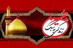 امام حسین علیه السلام الگوی زندگی (1)