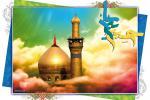 آزادگی امام حسین